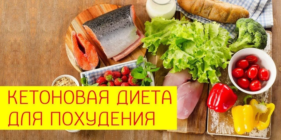 меню диетолога для похудения на неделю