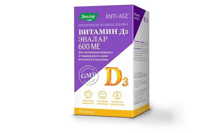 Витамин Д Эвалар