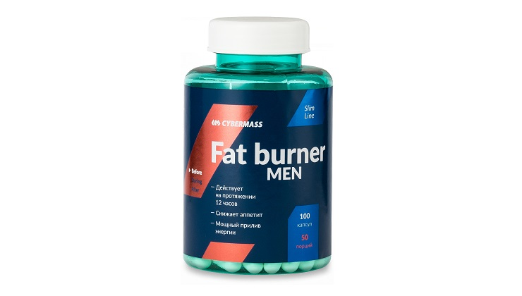 Cybermass Fat Burner men