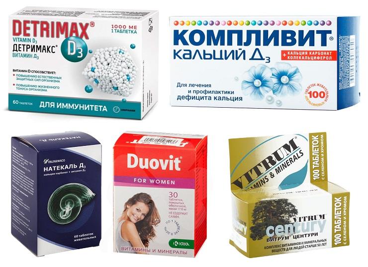 витамин д для женщин